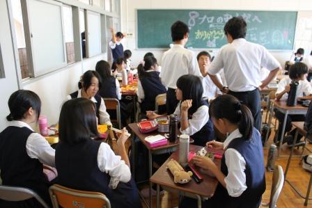 昼食教室組