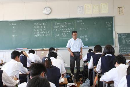 西川先生の数学