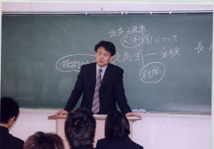 浅沼さんの授業の様子