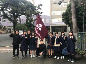 3月2日(月)卒業証書授与式が行われました。残念ながら在校生は不在でしたが、鈴木同窓会長にご祝辞をいただきました。